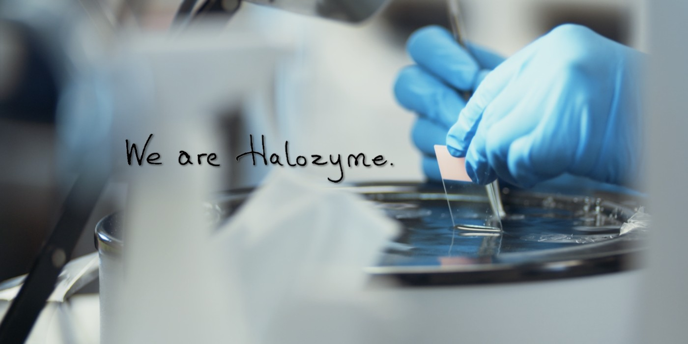 Halozyme Therapeutics, Inc. Banner Image