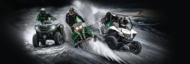 Arctic Cat Inc. Banner Image
